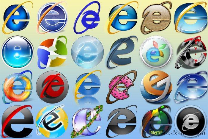 icon интернет: