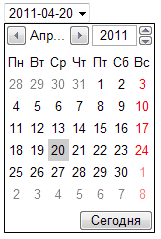 DatePicker html5 opera 11.1