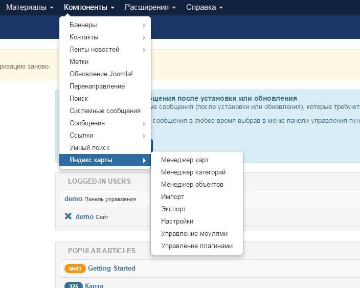 Вывод сайта в топ яндекс 1-я Брестская улица бесплатные сайты создание