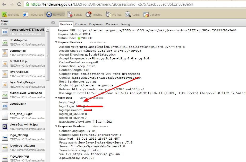 Как сделать на сайте php авторизация как сделать корзину на сайте js