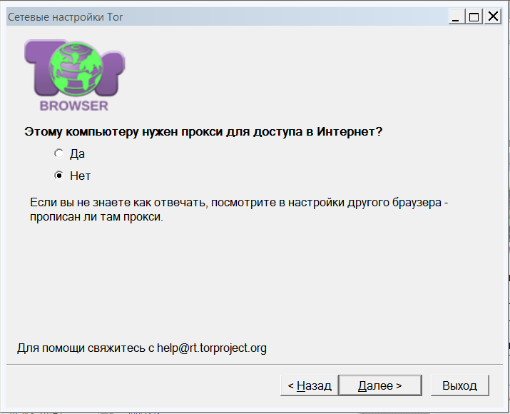 Configure tor browser connect to tor browser гидра