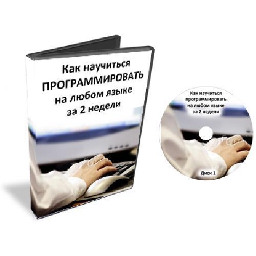 http://xdan.ru/images/progr.jpg